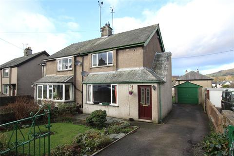 3 bedroom semi-detached house for sale - Woodland View, The Banks, Staveley, Kendal
