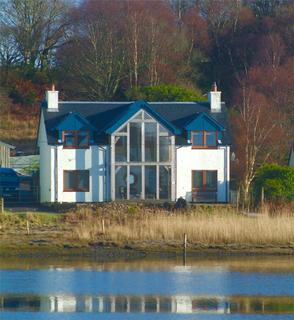 2 bedroom detached house for sale - Glenraille, Lochdon, Isle of Mull, Argyll and Bute, PA64