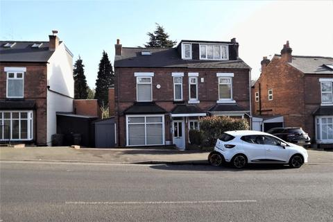 4 bedroom semi-detached house for sale - Jockey Road, Sutton Coldfield