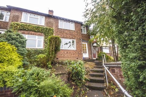 3 bedroom semi-detached house to rent - Metfield Croft, Harborne, B17