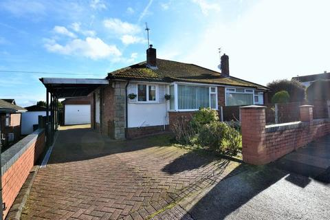 2 bedroom semi-detached bungalow for sale - Lawefield Crescent, Clifton, Swinton, Manchester