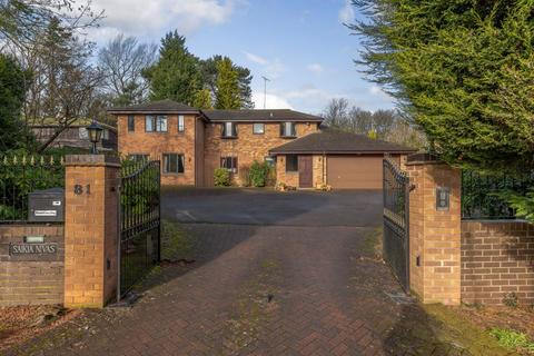 6 bedroom house for sale - Lovelace Avenue, Solihull