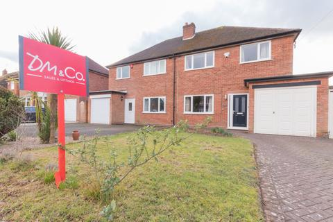 3 bedroom semi-detached house for sale - St. Gerards Road, Solihull