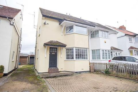 3 bedroom semi-detached house for sale - 10 Naunton Way, Leckhampton, Cheltenham, GL53 7BQ