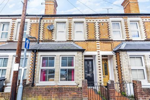 4 bedroom terraced house for sale - Pitcroft Avenue, Reading, RG6