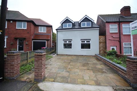 3 bedroom detached house for sale - Newhill Road, Wath upon Dearne