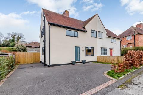 3 bedroom semi-detached house for sale - Onslow Village