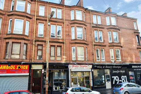 1 bedroom flat for sale - Old Castle Road, Flat 1/1, Cathcart, Glasgow, G44 5TG