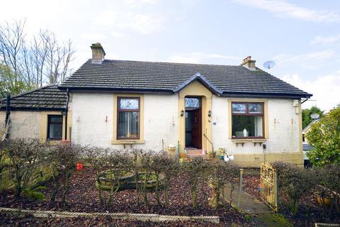 3 bedroom detached villa for sale - 28 Castleton Avenue, Glasgow, G64 2BG