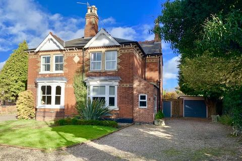 4 bedroom semi-detached house for sale - Station Road, Kirby Muxloe, Leicester, LE9