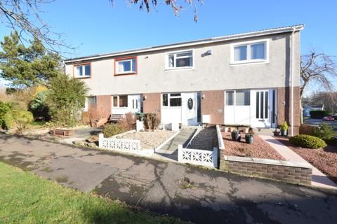 2 bedroom terraced house for sale - Howden Hall Drive, Liberton, Edinburgh, EH16 6UP