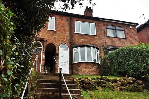 2 bedroom terraced house to rent - Ponsonby Terrace, Derby