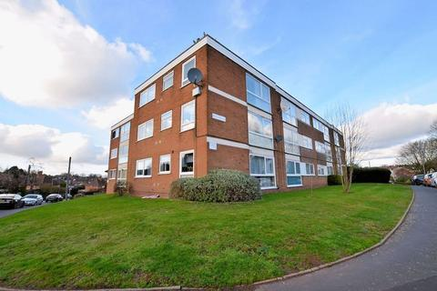 2 bedroom flat for sale - Perry Hill Road, Oldbury, West Midlands
