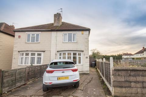 2 bedroom semi-detached house for sale - Excelsior Avenue, Alvaston