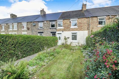 3 bedroom terraced house for sale - Woodhorn Colliery Houses, Ashington, Three Bedroom Terraced House