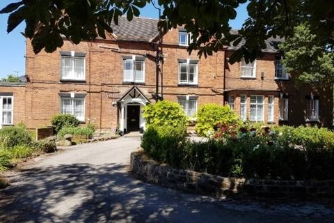 1 bedroom flat - Stivichall Manor,