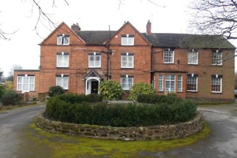 1 bedroom flat to rent - Stivichall Manor, Leamington Road, Coventry