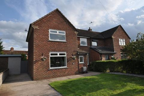 3 bedroom house for sale - Northway, Holmes Chapel