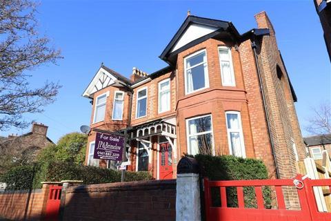 4 bedroom semi-detached house for sale - Corkland Road, Chorlton, Manchester, M21