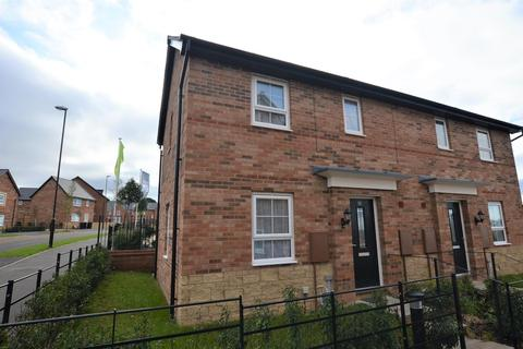 2 bedroom semi-detached house for sale - Kensey Road, Mickleover, Derby