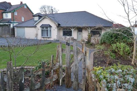 4 bedroom bungalow for sale - Holywell Lane, Rubery, Birmingham, B45