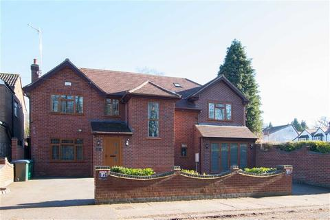 4 bedroom detached house for sale - Cannon Park Road, Cannon Park, Coventry