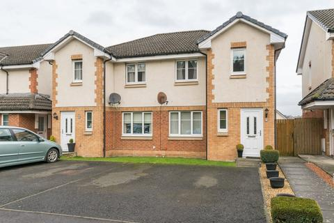 3 bedroom semi-detached house for sale - Hardridge Road, Glasgow, G52