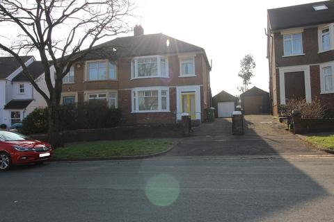 3 bedroom semi-detached house for sale - Beatty Ave, Roath Park, Cardiff