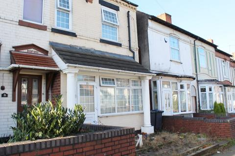 3 bedroom end of terrace house for sale - Wyrley Road, Birmingham