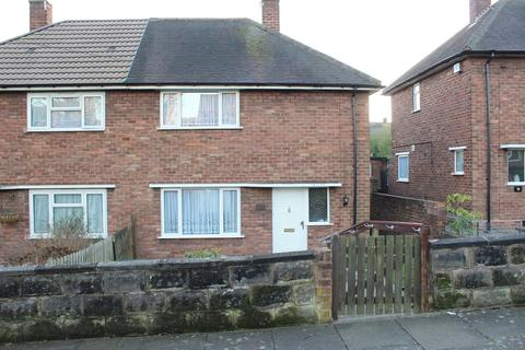 2 bedroom semi-detached house for sale - Greenfield Road, Great Barr