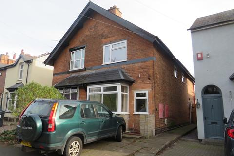 2 bedroom semi-detached house to rent - Green Lanes, Wylde Green