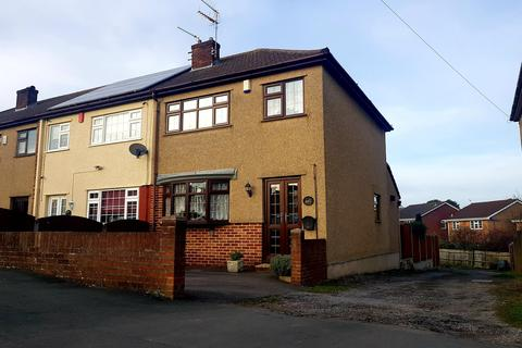 3 bedroom end of terrace house for sale - Barrs Court Road, Barrs Court, Bristol, BS30 8DH