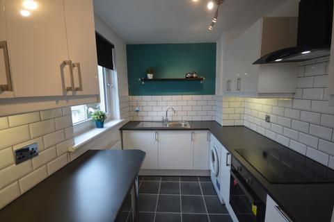 2 bedroom flat for sale - Culross Hill, East Kilbride, South Lanarkshire, G74 1HU