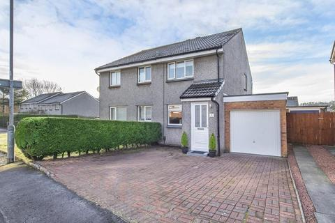 2 bedroom semi-detached house for sale - 1 Monikie Gardens, Bishopbriggs, G641XY