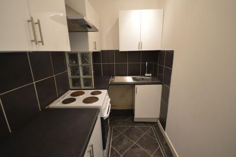 1 bedroom flat for sale - Hamilton Street, Larkhall, South Lanarkshire, ML9 2AU