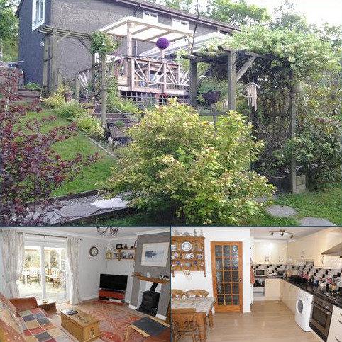 3 bedroom semi-detached house for sale - 7 Maes Yr Odyn, Dolgellau LL40 1UT