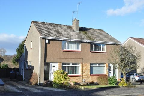 3 bedroom semi-detached house for sale - Cander Rigg, Bishopbriggs, East Dunbartonshire, G64 3LS