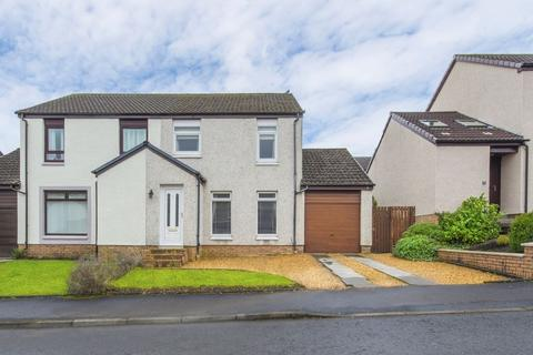 3 bedroom semi-detached house for sale - 9 Marguerite Place, Milton of Campsie, Glasgow, G66 8JX