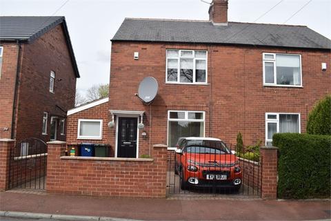 2 bedroom semi-detached house for sale - Ellesmere Avenue, Westerhope, Newcastle upon Tyne, Tyne and Wear