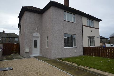 2 bedroom semi-detached house for sale - Ross Street, Ayr, South Ayrshire, KA8 9PL