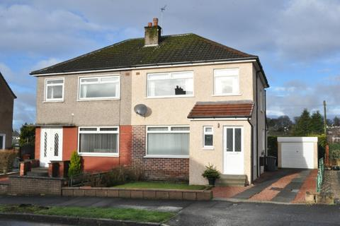 3 bedroom semi-detached house for sale - Arisaig Drive, Bearsden, East Dunbartonshire, G61 2PE