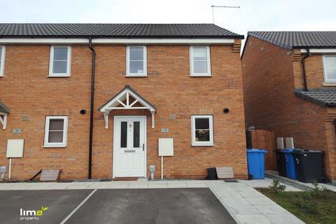 2 bedroom terraced house to rent -  Brockwell Park, Kingswood, Hull, HU7