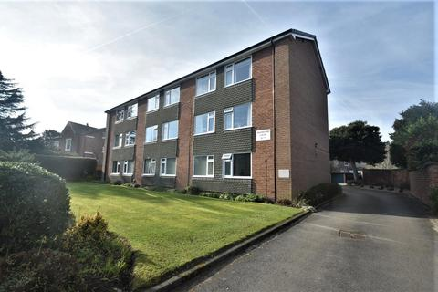 2 bedroom apartment for sale - Millbrooke Court, Oakfield, Oakfield, Sale