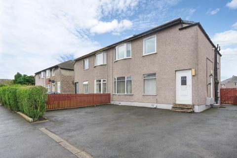 2 bedroom flat for sale - 162 Croftend Avenue, G44 5PG