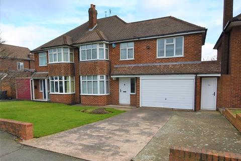 3 bedroom semi-detached house for sale - Carters Lane, Halesowen