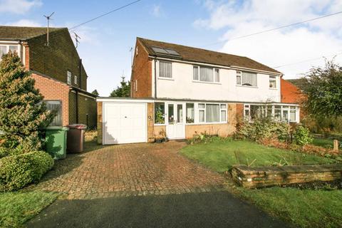 3 bedroom semi-detached house for sale - Longcroft Road, Dronfield Woodhouse, Derbyshire, S18 8XX