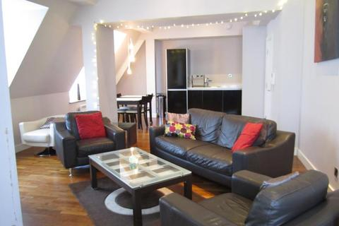 2 bedroom apartment to rent - Park House Apartments