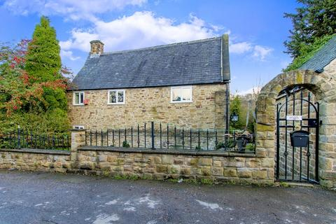 3 bedroom detached house for sale - 5 Dore Road, Dore, S17 3NA