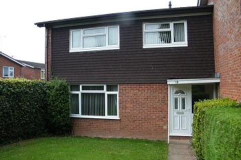 3 bedroom end of terrace house for sale - Oban Way, Newton Farm, Hereford. HR2