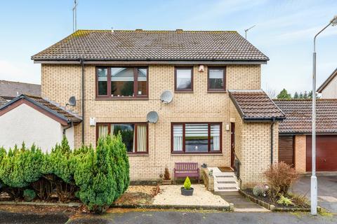2 bedroom semi-detached villa for sale - 5 Wellmeadow Way, Newton Mearns, G77 6RB